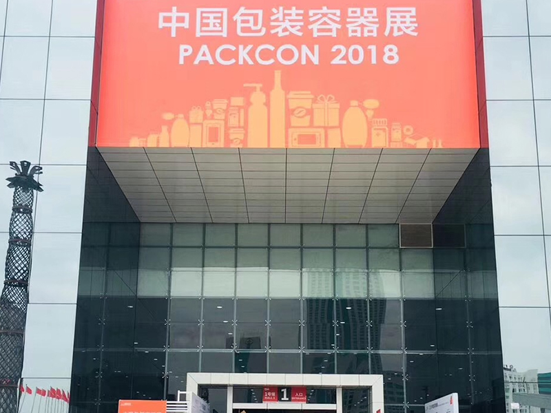 Donglai Packaging is exhibiting at Shanghai International International Expo Center